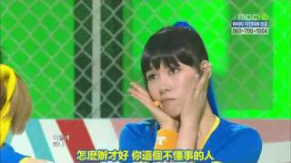 【LIVE 中字(繁)】100129 SNSD 少女時代 Oh! Comeback Stage 1080p