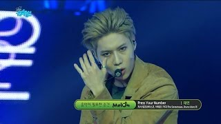 【TVPP】Taemin(SHINee) - Press Your Number, 태민(샤이니) - 프레스 유어 넘버 @ Show! Music Core Live