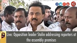 Live: Opposition leader Stalin addressing reporters at the assembly premises
