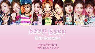 GIRLS' GENERATION (SNSD) – BEEP BEEP Lyrics (Kanji-Rom-Eng) Color Coded