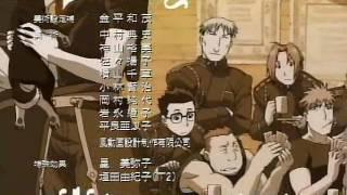Full Metal Alchemist (Original 2003 Anime) Ending 4