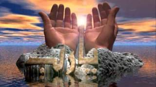 A Beautiful Duaa (invocation, supplication) in Arabic [5] دعاء