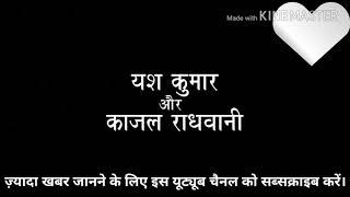 Kajal Raghwani Kiss Hot Is Sexi Bhojpuri Actress Romance Kiss YASH KUMAR AND KAJAL RAGHWANI