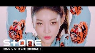 Roller Coaster - Kim Chung Ha (I.O.I)
