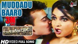 Menasina Kaaee   Raagini Ips   Kannada HD Hot Video Song   Madhuri   Petrol Prasanna width=