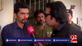 Andher Nagri | Bus hostess murdered in Faisalabad for rejecting marriage proposal | 24 June 2018
