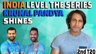 India level the series | Krunal Pandya shines | 2nd T20 | Ramiz Speaks