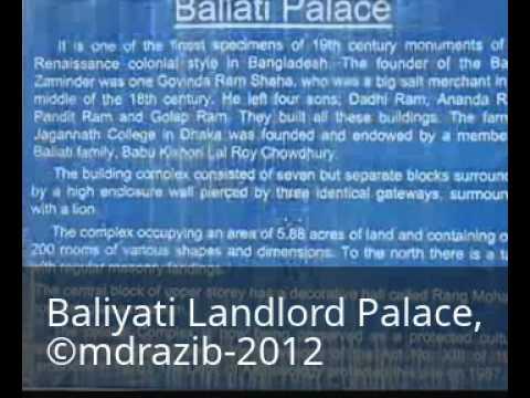 Baliyati Landlord Palace, Bangladesh