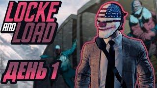 PayDay 2: Locke And Load День 1: Сюжетные Миссии, Обновление Меню И Новые Маски