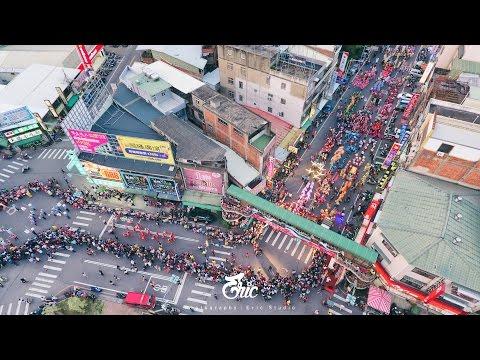 2017 頭份四月八客家文化節 活動花絮 - YouTube