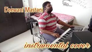 Deewani Mastani - Bajirao Mastani    Instrumental Cover