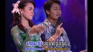 Duet - yub yun tun soriye (Karaoke w/ english sub)