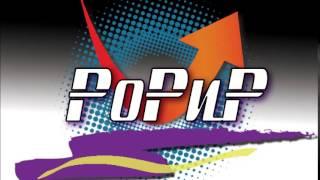 PopUp - Nekem Elég