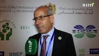 Le Maroc abrite la 2e conférence africaine pour la gestion responsable des produits chimiques
