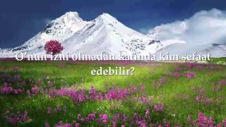 Ayetel Kursi - Nasser Al Qatami (Türkçe Meal)