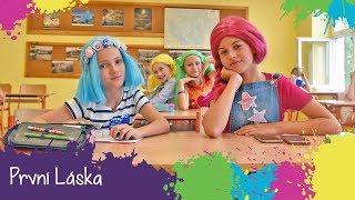 Lollipopz - První Láska (music video)