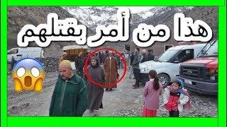 شاهد أخر ما وصل إليه أمن المغربي في قضية مقتل السائحتين أجنبيتين - ستنصدم !!
