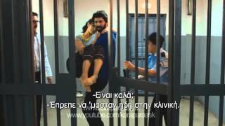 KARA PARA ASK - ΔΙΑΜΑΝΤΙΑ ΚΑΙ ΕΡΩΤΑΣ E49 BOLUM FRAGMANI 2 GREEK SUBS