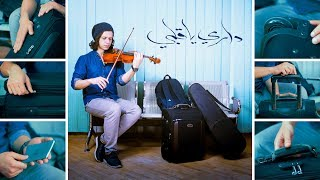 Hamza Namira - Dari Ya Alby (Eslam Essam Violin COVER) حمزة نمرة - داري يا قلبي