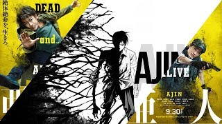 AJIN: Á NHÂN - AJIN DEMI HUMAN TRAILER | LOTTE CINEMA KC 26 01 2018