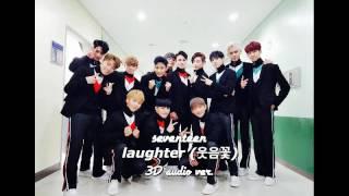 SEVENTEEN - Laughter/Smile Flower (웃음꽃) (3D Audio Ver.)