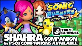 Sonic Runners - Shahra & Phantasy Star Online 2 Companions Available Now!