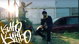 Poison (Samu feat. Pinzel) - Kulto Kultibo - Single (Official Video)