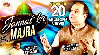 RAHAT FATEH ALI KHAN   JANNAT KA MAJRA   FULL MILAD OFFICIAL VIDEO 2019