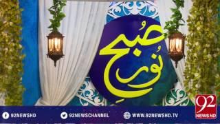 Subh e Noor -29-09-2016 - 92NewsHD