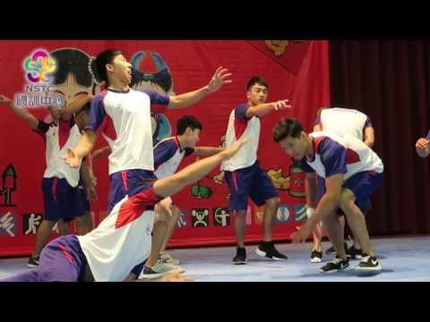 競技體操培訓隊@國家運動訓練中心106年度丙申歲末聯歡晚會 - YouTube