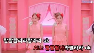 [KTV] Strawberry Milk - OK (Instrumental Ver.)