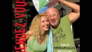 Si Je Chante - Λάκης Παπαδόπουλος, Αντιγόνη Κατσούρη - Rendez - Vous