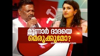 Controversy on  MLA  S. Rajendran agaisnt Sub Collector   News Hour 10  Feb 2019