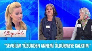 Rabia Hanım ve cani kızı canlı yayında yüzleşiyor - Müge Anlı ile Tatlı Sert 20 Aralık 2018