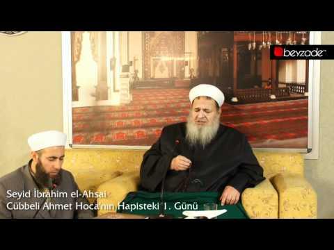 Seyid İbrahim el Ahsai Hazretleri   Dua ve Zikir   11 Aralık 2011   Şifai Şerif Dersi