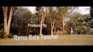 Ajali raghav new song