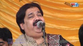 Wangan Chooro Choor | Shafaullah Khan Rokhri | New Punjabi Saraiki Culture Song (Full HD) width=