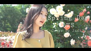 (Cover) Spring Day - BTS