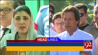 92 News Headlines 09:00 PM - 19 September 2017 - 92NewsHDPlus