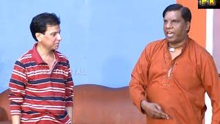 New Pakistani Stage Drama Kurian Desi Chirrian Trailer Full Comedy Funny Play width=