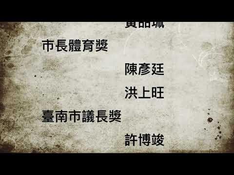 台南市七股區昭明國中第51屆畢業生線上畢業典禮 - YouTube