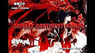 [Conseil manga] Combat Continent Douluo #2