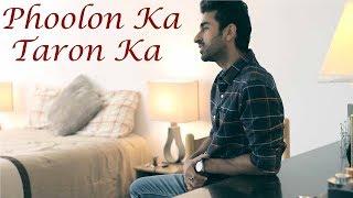 Phoolon Ka Taron Ka (Kishore Kumar) | Cover By Apratim | Unplugged | Soulful Reprise