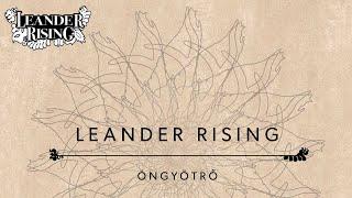 Leander Rising - Véget ér a tél (Official Audio)