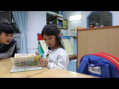 0306小小說書人 子瑄《小象旦旦》 - YouTube