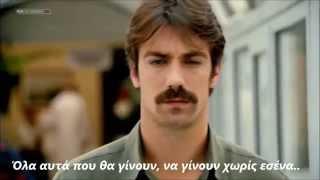Iffet & Cemil - Hoşçakal (Greek Lyrics)