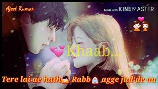 Khaab by akhil WhatsApp status | Jado tere khaba wale raah tureya panjabi song | Khaab | khaab akhil