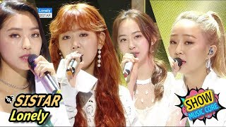 [HOT] SISTAR - Lonely, 씨스타 - 론리 Show Music core 20170603