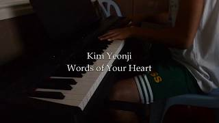 Kim Yeonji - Words of Your Heart (I Am Not A Robot OST Part 3) Piano Cover
