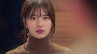Uncontrollably Fond | 함부로 애틋하게 Suzy and Kim Woo Bin(Noh Eul & Shin Joon Young)